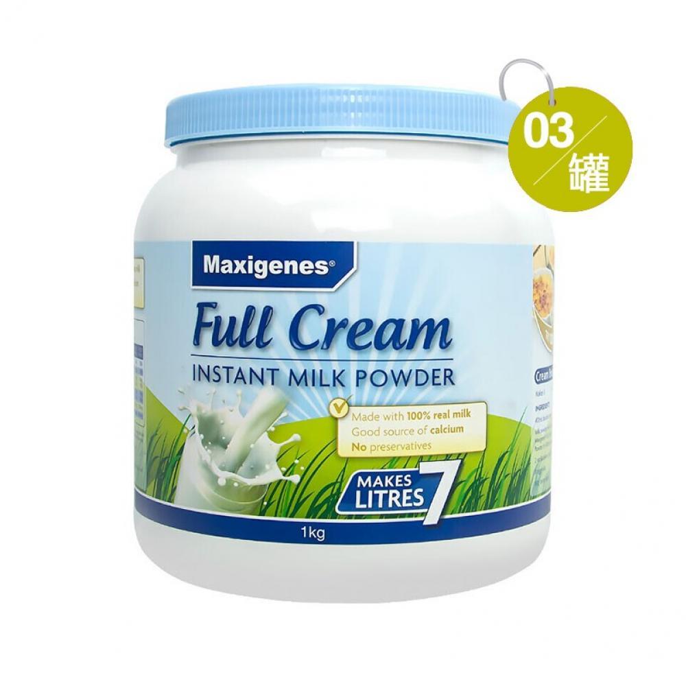 Maxigenes 美可卓 蓝胖子 全脂高钙奶粉 1kg*3罐装