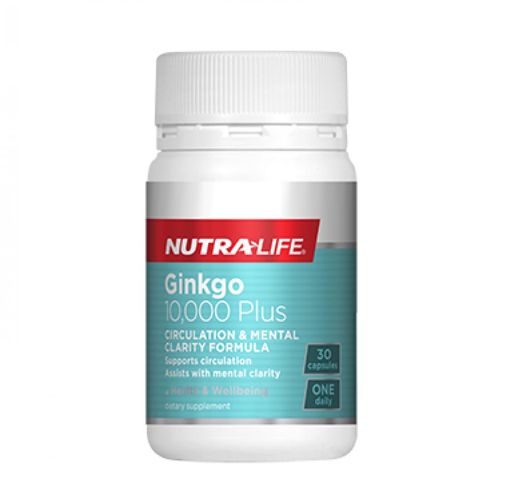 NutraLife  纽乐 银杏精华高含量10000毫克 30粒