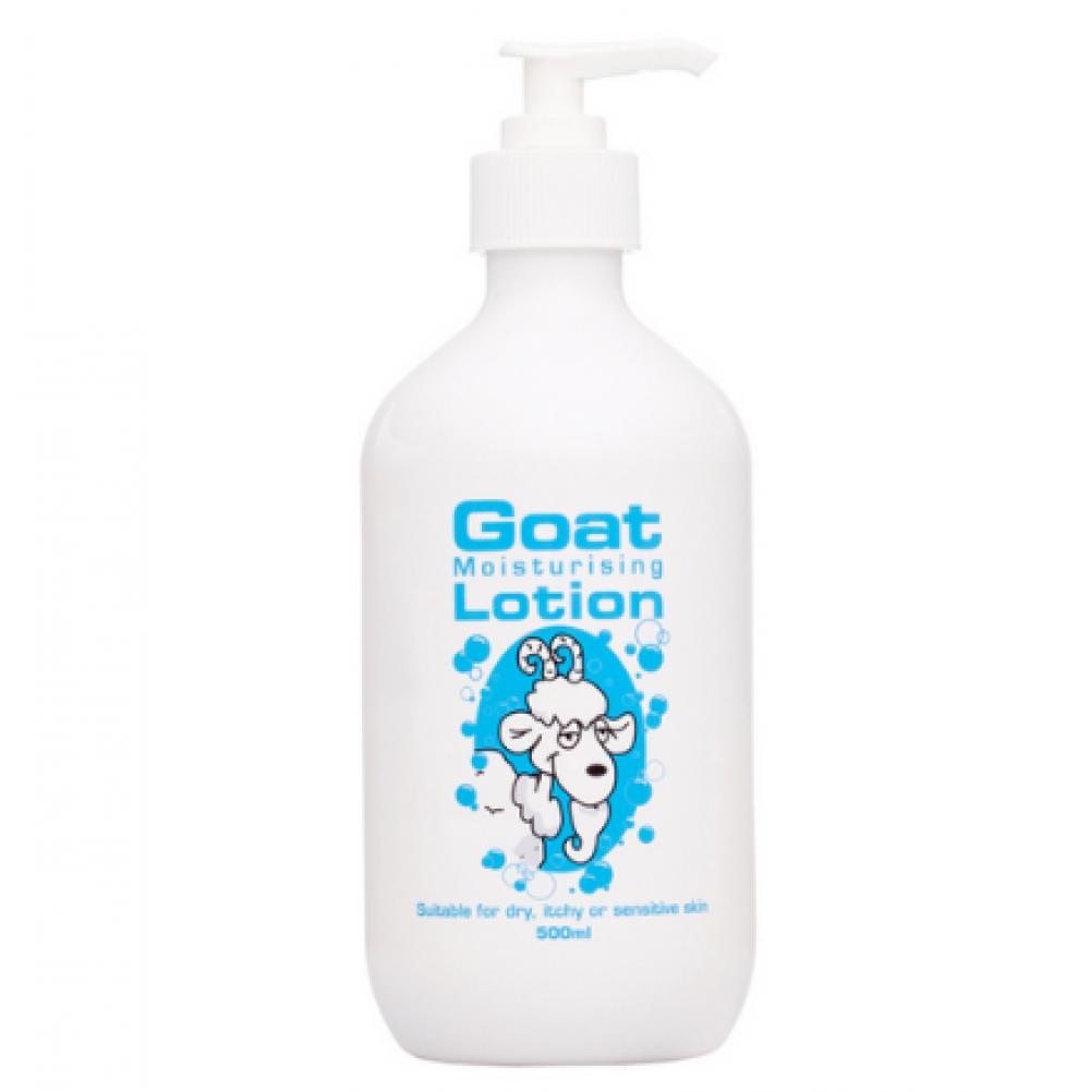 Goat Milk 纯天然山羊奶润肤露(原味)500毫升