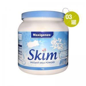 Maxigenes 美可卓 蓝胖子 成人脱脂奶粉 1kg*3罐装